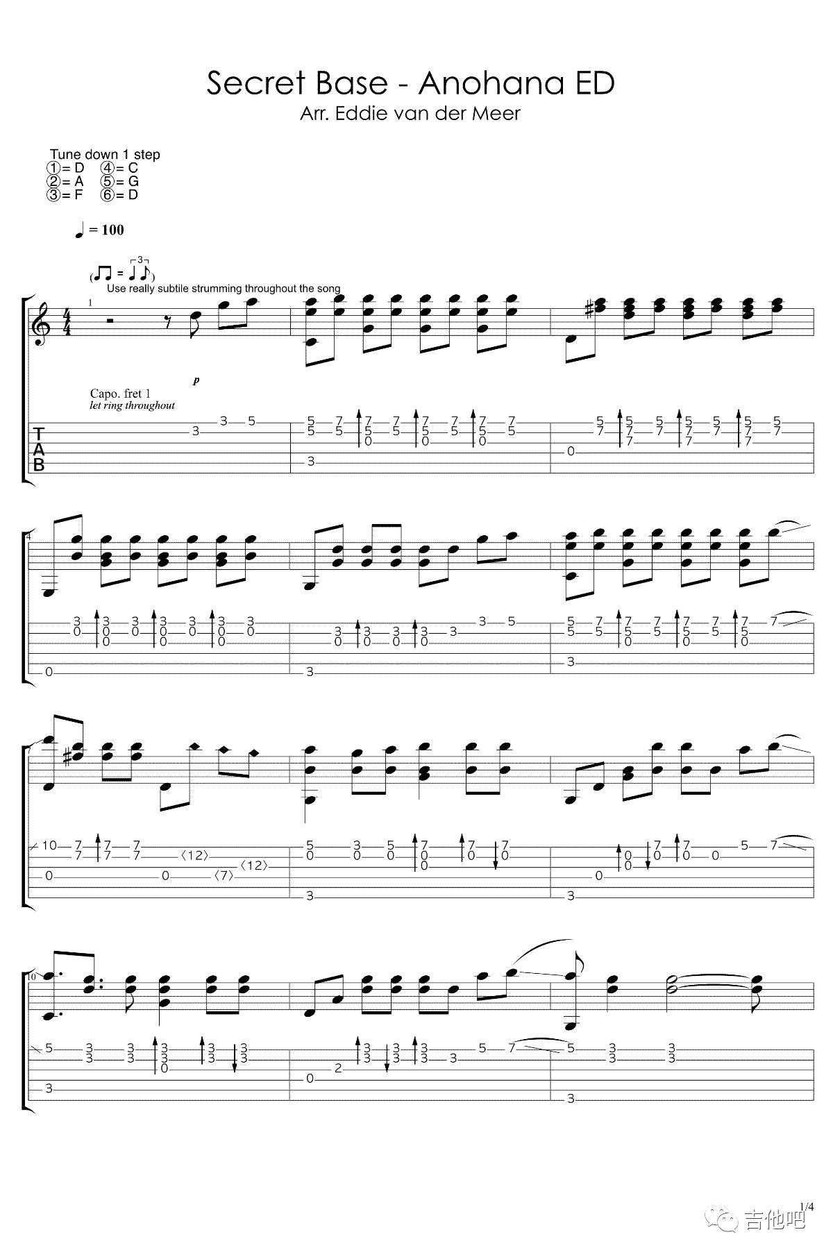 Secret Base指弹谱 未闻花名吉他谱-1