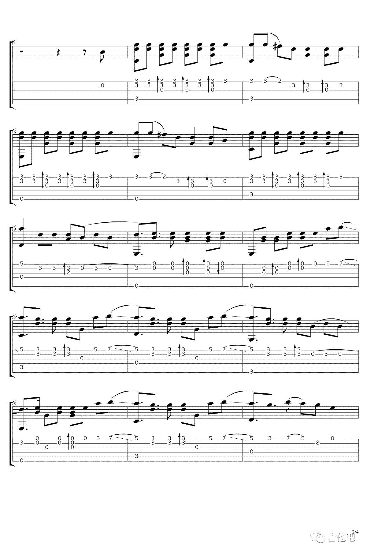 Secret Base指弹谱 未闻花名吉他谱-2