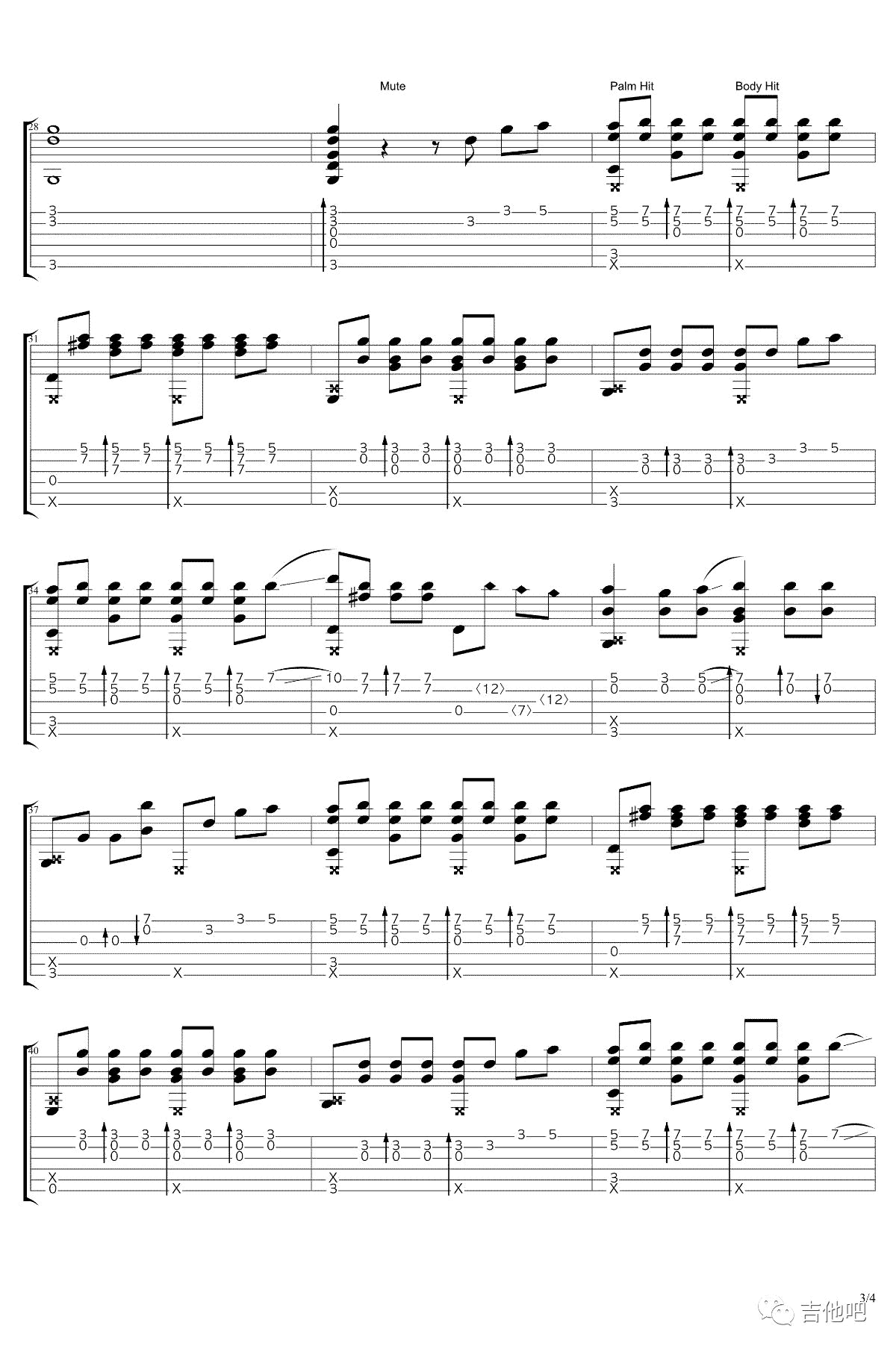 Secret Base指弹谱 未闻花名吉他谱-3