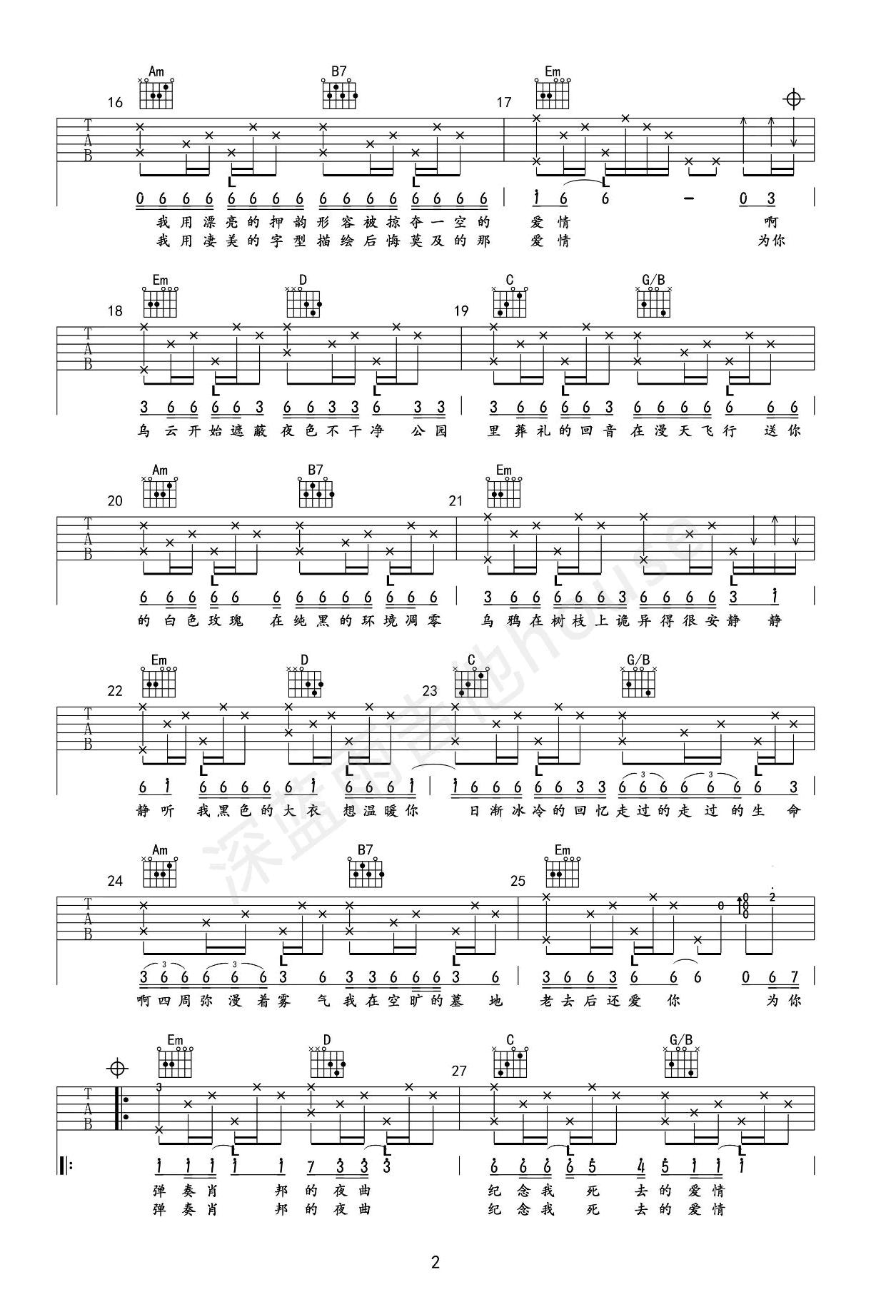 周杰伦《夜曲》吉他谱+弹唱视频-2