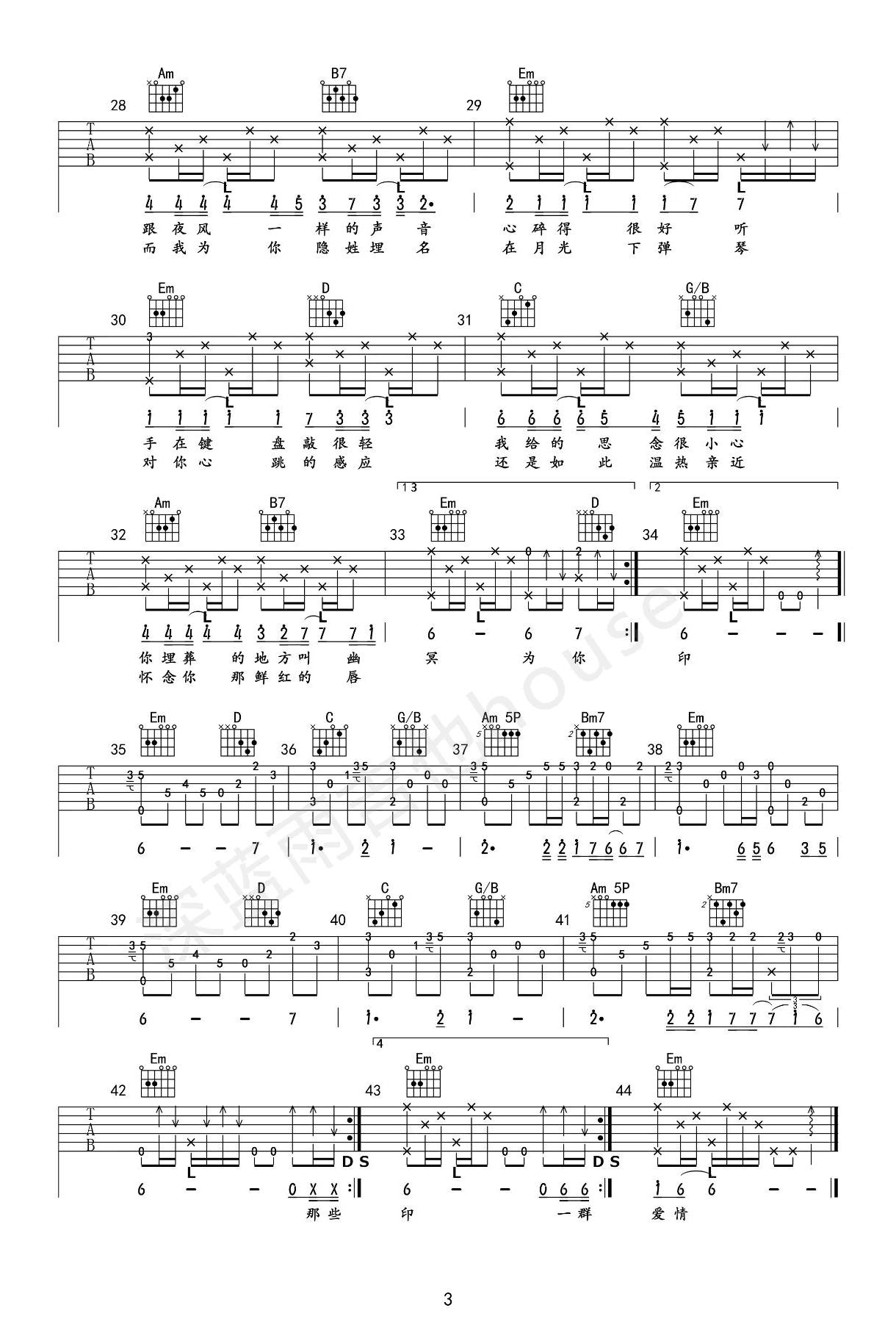 周杰伦《夜曲》吉他谱+弹唱视频-3