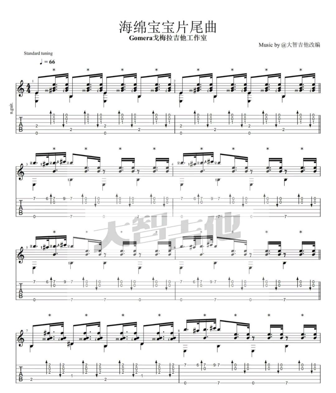 海绵宝宝片尾曲指弹吉他谱-独奏教学视频-1