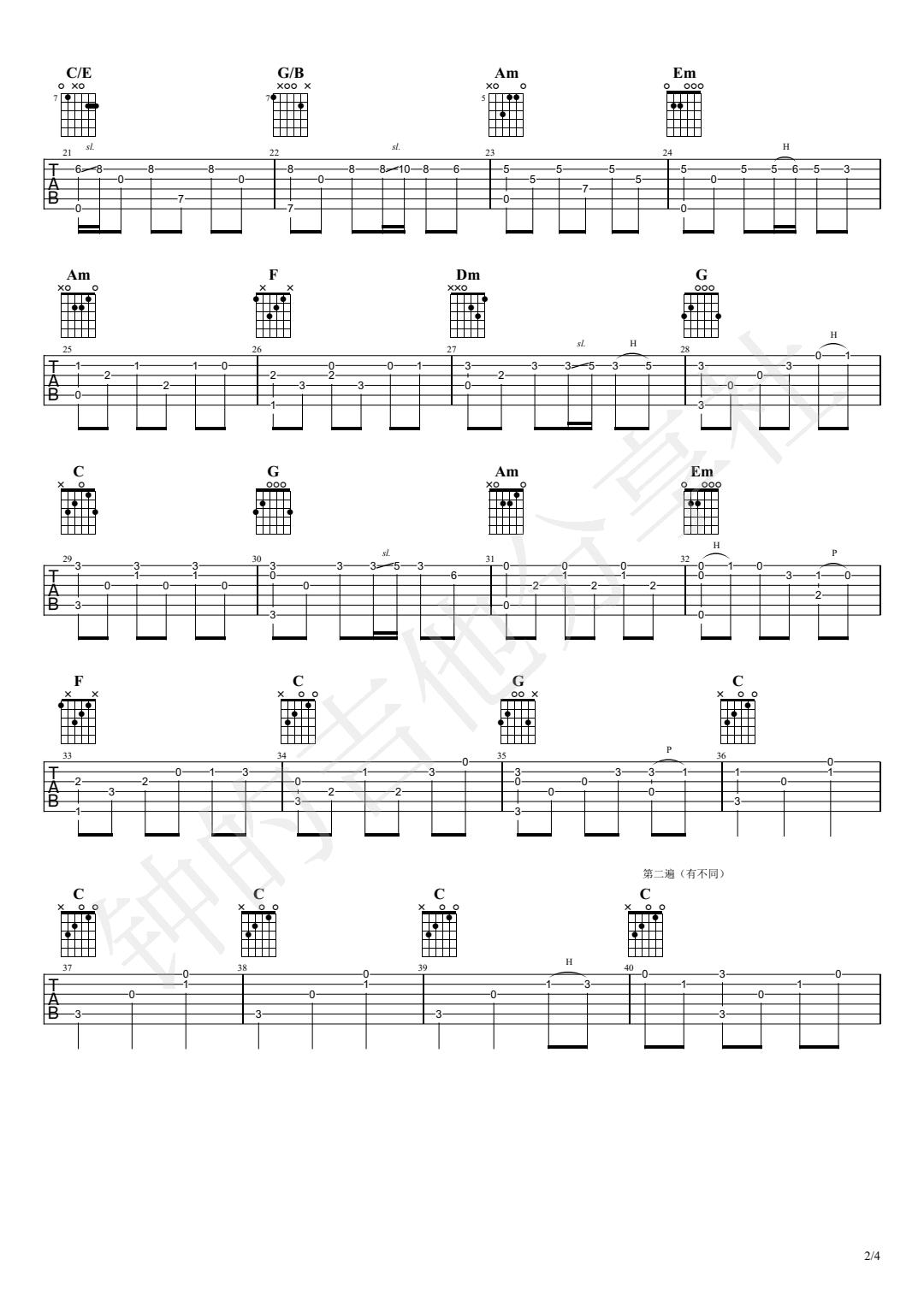 千与千寻指弹吉他谱-独奏演示视频-2