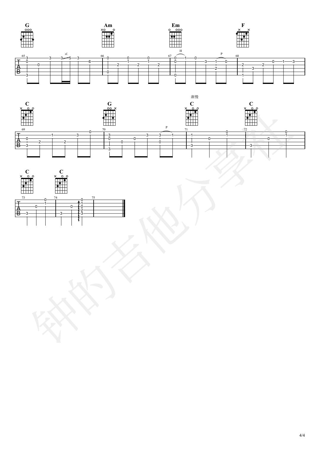 千与千寻指弹吉他谱-独奏演示视频-4