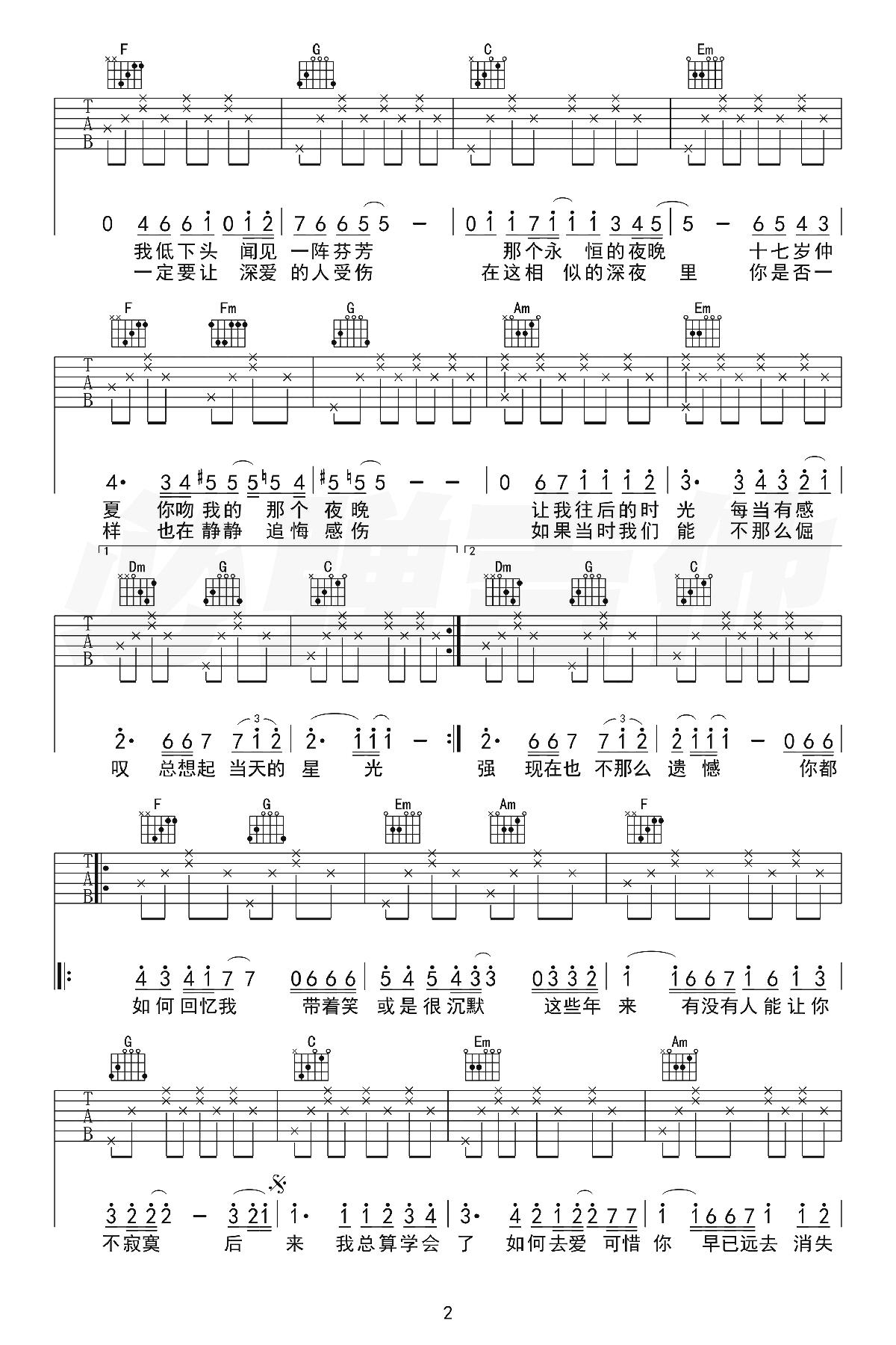 刘若英-后来吉他谱-C调弹唱谱-2
