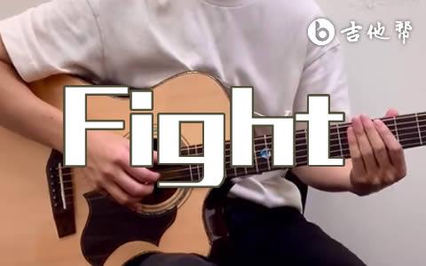 押尾桑《Fight》指弹吉他谱 教学视频