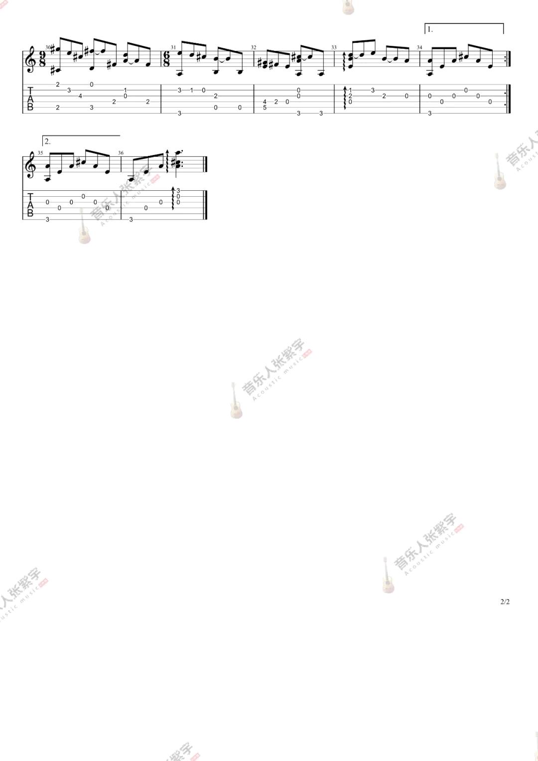 我和我的祖国指弹谱-吉他指弹教学-2