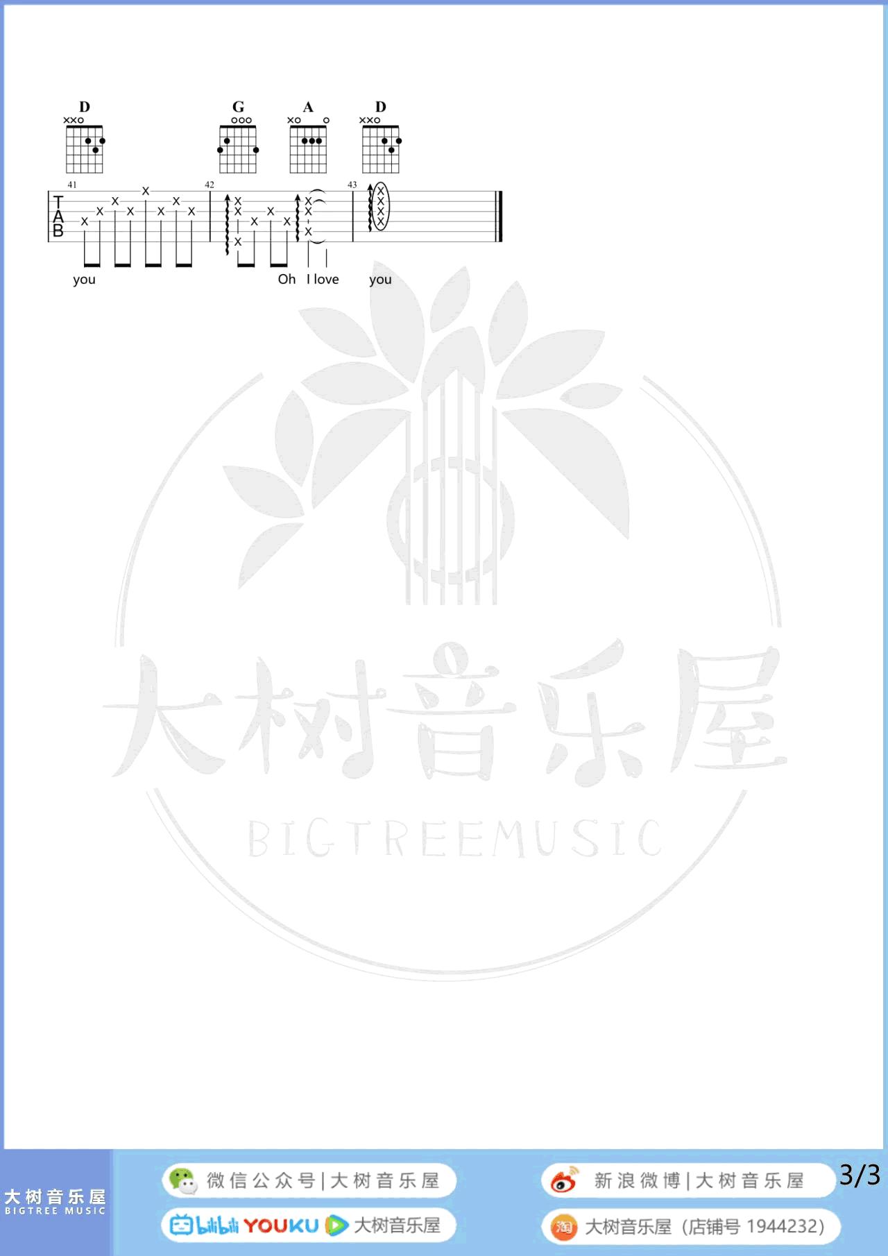 冯曦妤-A Little Love吉他谱-弹唱教学-3